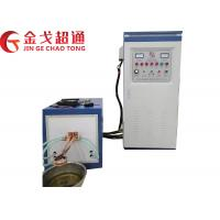 Buy cheap Power Saving High Frequency Induction Furnace With High Heating Speed from wholesalers