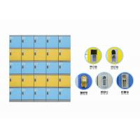 Buy cheap Colorful Abs Plastic Locker Good Anti Corrosive Performance For Staff Changingroom from wholesalers