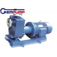 ZCQ Self Priming Centrifugal Pump , Stainless steel self-priming magnetic pump