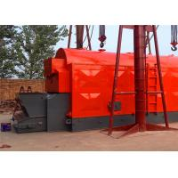 Buy cheap wood biomass coal fired hot water tube steam boiler for Laundry from wholesalers