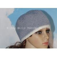 358ecce784b Buy cheap Alpaca Crochet Womens Hat Washable Ladies Crochet Hats With White  Hat Brim from wholesalers