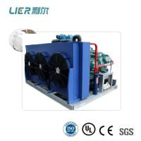 Buy cheap Air Cooling 5tons / 24hrs Flake Ice Machine with ice Storage / Ice making Machine from wholesalers