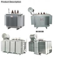 Buy cheap S9-M Hermetically Sealed Oil Immersed Type Transformer With Toroidal Coil Structure from wholesalers