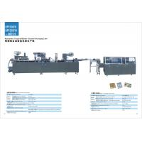 Buy cheap packaging machine line,pharmaceutical machinery,DPP250FII/FIII+XWZ120 for blister carton from wholesalers