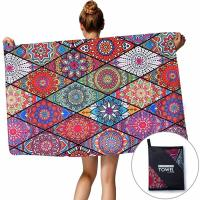 Buy cheap Super Absorbent Quick Dry Microfiber Beach Towel Sports Travel Bath Towel from wholesalers