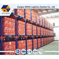 Buy cheap Double Entry Powder Coating Drive In Pallet Racking For Raw Materials from wholesalers