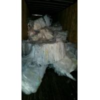 Buy cheap ldpe films  scraps from wholesalers