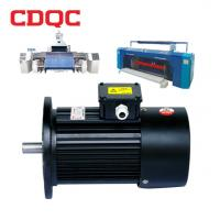 Buy cheap IEC Electric Permanent Magnet Induction Motor IP54 Protection Flange Mounted product