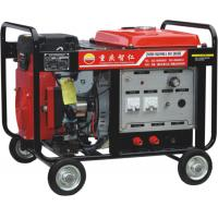 Buy cheap 300A Electric Start Medium-frequency Internal Combustion Gasoline DC Arc Welder &Generator (AXQ1-300) from wholesalers