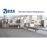 Buy cheap 3/5 Gallon Barrel Drinking Water Beverage Filling Line , Automatic Capping Machine from wholesalers