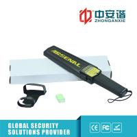Wholesale Portable Hand Held Metal Detector , Black - Ideal Security Device Super Scanner from china suppliers