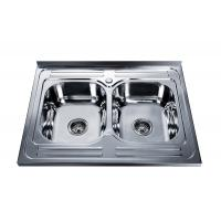 Buy cheap alibaba sri lanka imported kitchen cabinets from China wash basin stainless from wholesalers