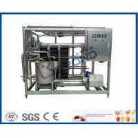 High Temperature Sterilization Uht Processing Equipment , Milk Production Plant Manufactures