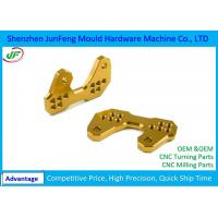 Buy cheap Precision Brass CNC Motor Parts For Laser Cutting Machine Accessories from wholesalers