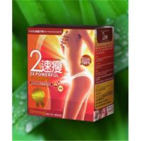 Buy cheap 2 x Powerful slimming from wholesalers