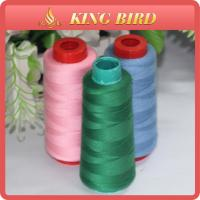 Buy cheap Solid Color Polyester Sewing Threads for Industrial Machine OEM from wholesalers