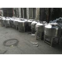 250L Powder Stainless Steel Transfer Tank With Four Wheels With Pushing Hand Manufactures