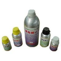 Buy cheap Qingchi Cleaning and Activating Agent (Primer) from wholesalers