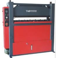 Buy cheap belt embossing machine from wholesalers