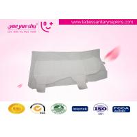 Buy cheap Disposable Medicine Sanitary Napkins with fan-shaped wings 290mm For Dysmenorrhea Treatment from wholesalers