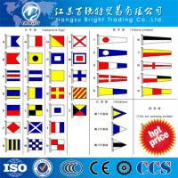 Buy cheap international code flags from wholesalers
