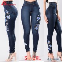 Eco - Friendly Denim Jeans For Women Embroidery Softener Plus Size