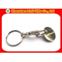 Buy cheap Customs made metal promotion trolley token keychains holder from China LL-HK1004281 from wholesalers