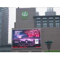 Buy cheap Remote Control Wall mounted P16mm RGB Outdoor LED Screens For Shopping Mall Usage from wholesalers