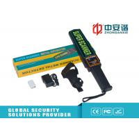 Wholesale Rechargeable Hand Held Security Metal Detector For Station / Factory Inspection from china suppliers
