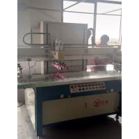 Buy cheap 380V 50Hz High Precision Flat Bed Printing Machine For Pcb , Aluminum Cast Countertop from wholesalers