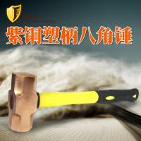 China 4.5kg/10p 5.4kg/12p 6.3kg/14p 7.2kg/16p 8.1kg/18p Red Copper Sledge Hammer with Fiberglass Handle,Non sparking tools on sale