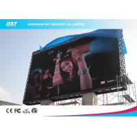 Buy cheap Commercial Advertising P10 Outdoor Full Color Led Display Screen ,1/4 Scan from wholesalers