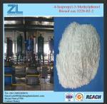 Buy cheap manufacture biosal(antibacterial) 99% powder from wholesalers
