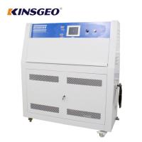 Buy cheap OEM Environmental Test Chambers / Lamp Fabric UV Accelerated Weathering Testing Machine product