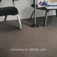 Buy cheap New two colors mixed up striped pattern PP 50*50cm office carpet tile from wholesalers