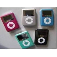 Buy cheap mp3 player(HX-mp014) from wholesalers