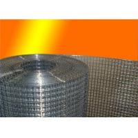 Buy cheap Pvc Coated Welded Wire Mesh , Square Hole 6 Gauge Wire Mesh For Concrete from wholesalers