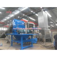 Buy cheap Low Noise Sawdust Making Machine Wear Resistant With ISO9001 CE Certificate from wholesalers