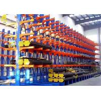 Buy cheap Wall Mount Cantilever Storage Rack System , Double Sided Cantilever Rack For Sheet Metal from wholesalers