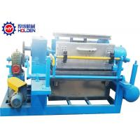 Buy cheap 2000 PCS 2020 Small Automatic Egg Paper Pulp Molding Egg Tray Machine Price Vacuum system from wholesalers