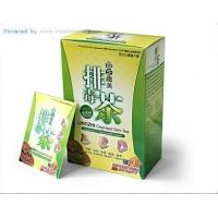 Buy cheap Japan Lingzhi Cleansed Slim Tea from wholesalers