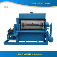 Buy cheap Full Automatic egg tray pulp molding machine from wholesalers