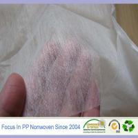 Wholesale Non-woven cloth for diaper covers from china suppliers