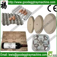 Buy cheap Egg Tray Mould for Pulp Moulded Products in China from wholesalers