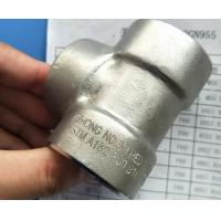 Buy cheap Duplex Steel Forged Fitting ASTM A182 F60 S32205 Concentric Swage 45°/ 90° ELBOW NIPPLE TEE MSS SP-95 ASME B16.11 from wholesalers