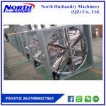 Buy cheap Kipas Istimewa Penyerap Bau Kandang Ayam|centrifugal shutter exhaust fan|poultry house fan from wholesalers