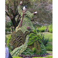 Wholesale Fabulous Artificial Character Topiary Figure Topiary Sculpture with UV Plants for Park from china suppliers