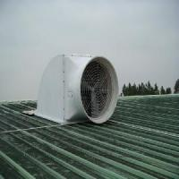 Buy cheap Roof Top Exhaust Fans (OFS) from wholesalers