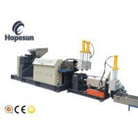 Buy cheap Single Screw Plastic Recycling Machine Granulating 90kw Force Feeder Optional from wholesalers
