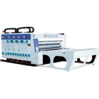Buy cheap SYK(M)-QB Series Printing Slotting (Die-cutter) Machine from wholesalers